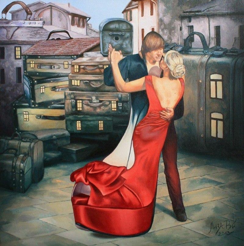 Лиза Рэй - Красная туфелька