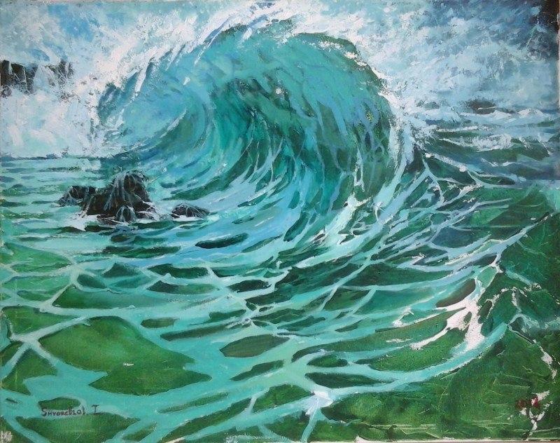 Мощь волны