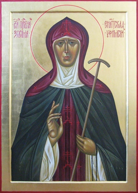 Св. Зосима Еннатская Уфимская