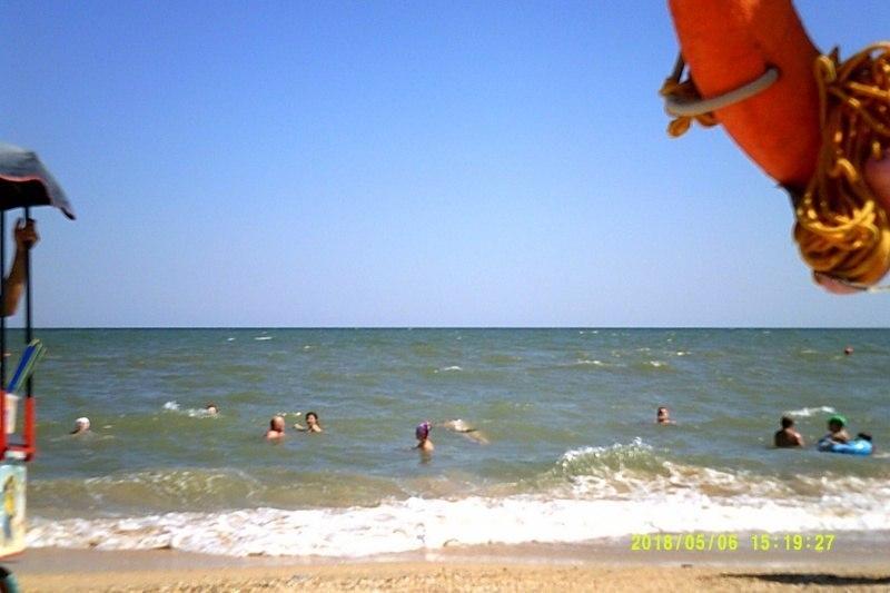 Волны Азовского моря