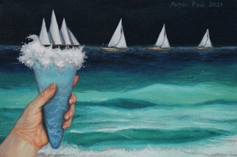 Лиза Рэй- Мороженое поплыло