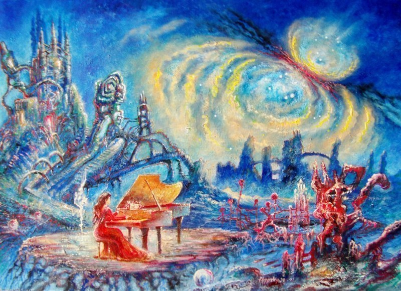 Космическая музыка.