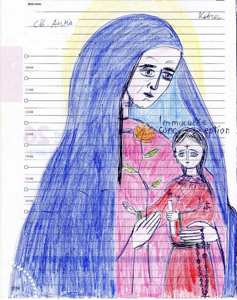 Святая Анна и Её Дочь Богородица Мария