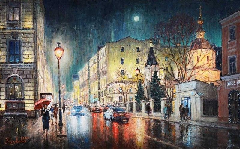 Улицы, умытые дождем
