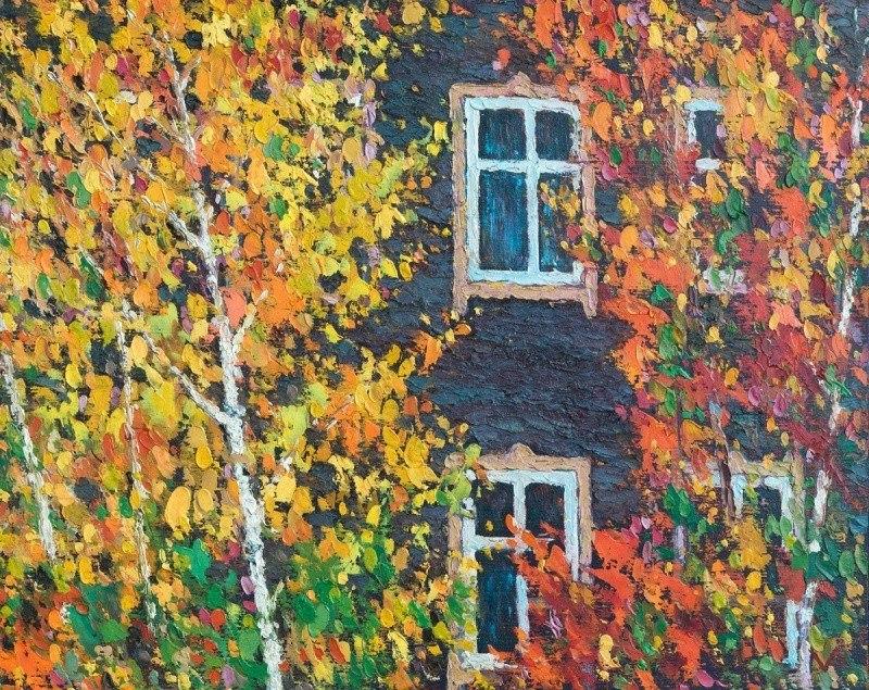 Осень старого дома