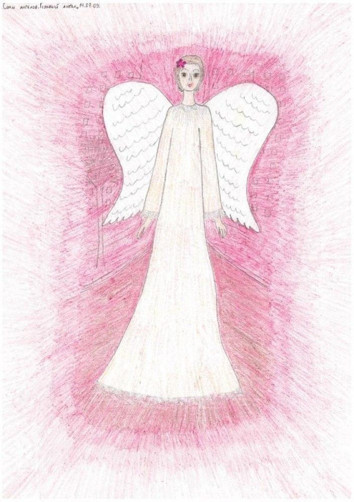 Сонм ангелов. Розовый ангел