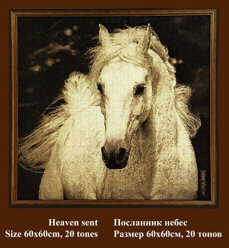 """""""Посланник небес"""" (вышивка крестиком)"""