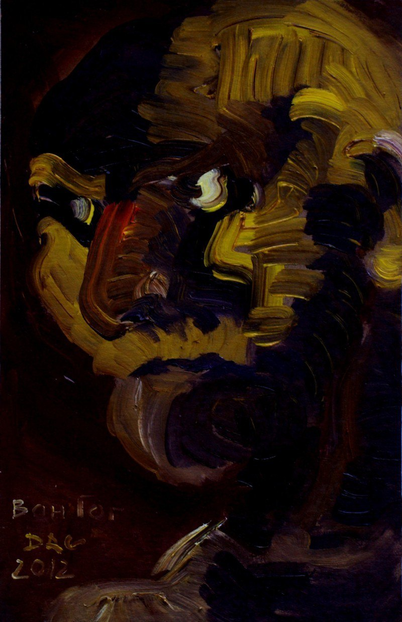 Винсент (Портрет художника Винсента ван Гога).