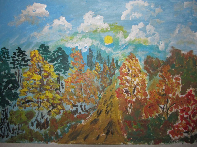 Дорога в лесу. Осень