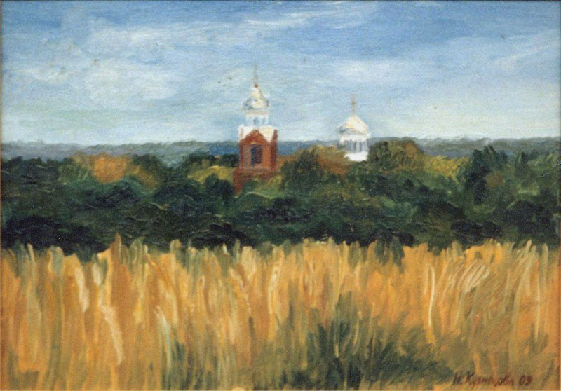 Село Городище