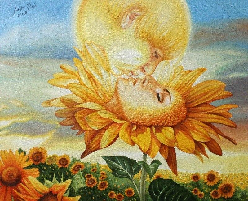 Лиза Рэй – Поцелуй утреннего Солнца
