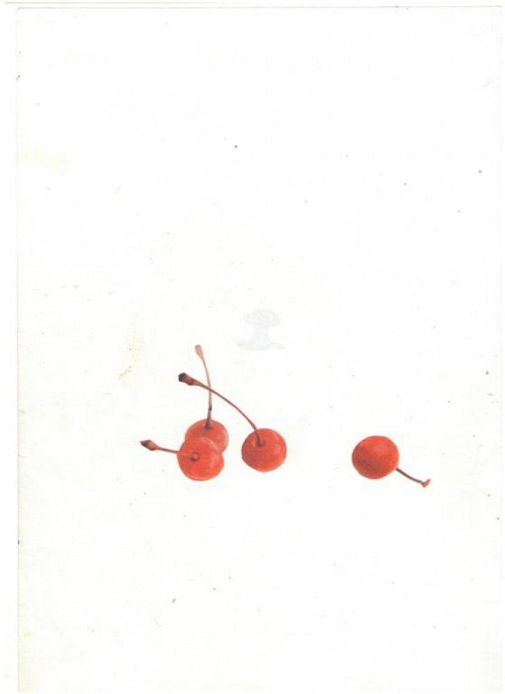 Четыре вишни