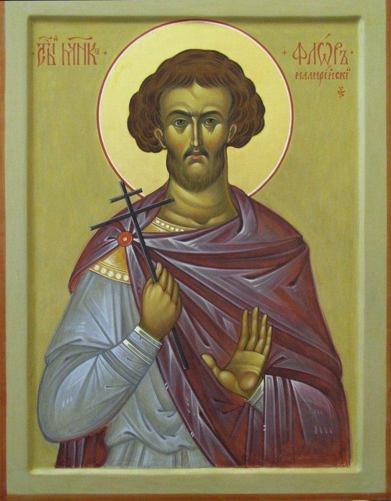 Св. мученик Флор