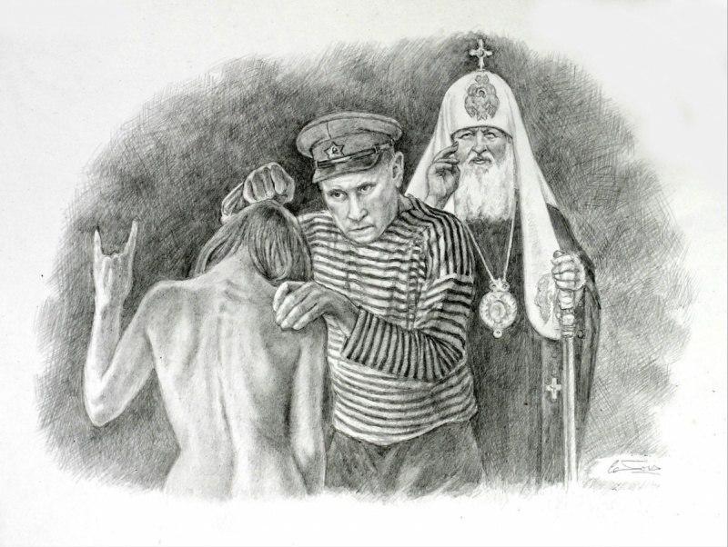 Изгнание беса из Маргариты Николаевны