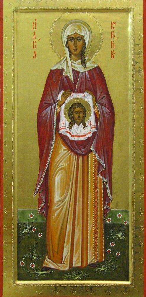 Св. Вероника