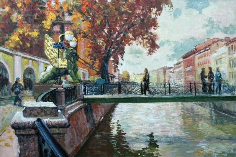 осень.мост