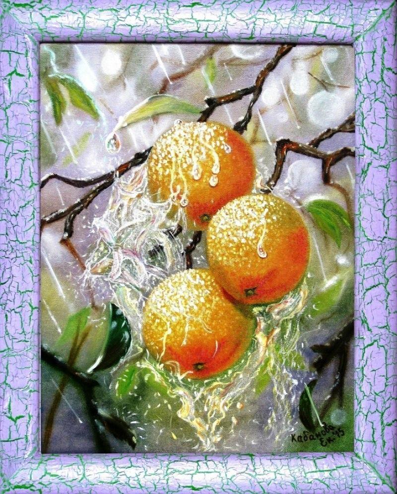 Апельсины в дожде