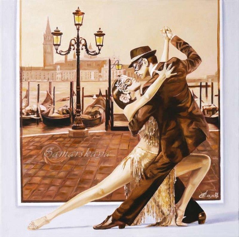 Венецианское танго.