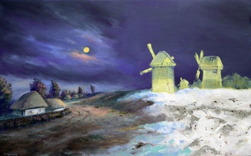 Лунный снег